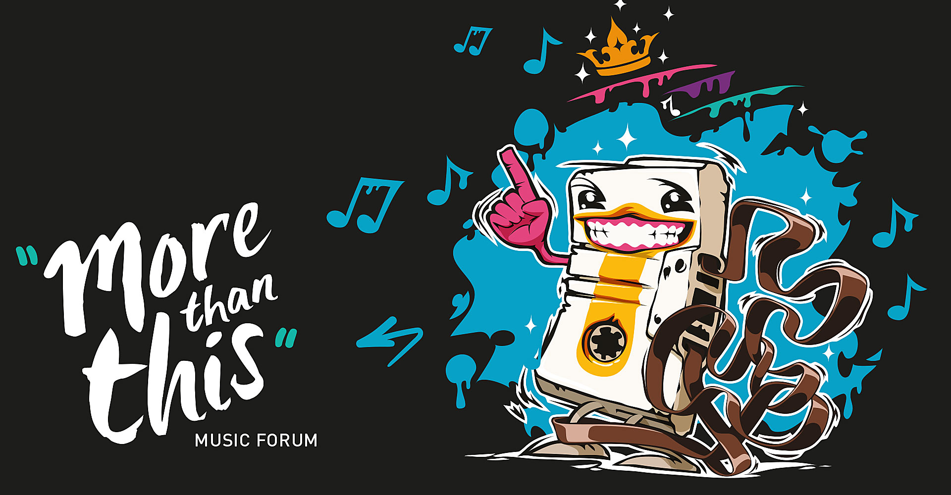 More Than This | Music Forum - Information & Cultural Exchange