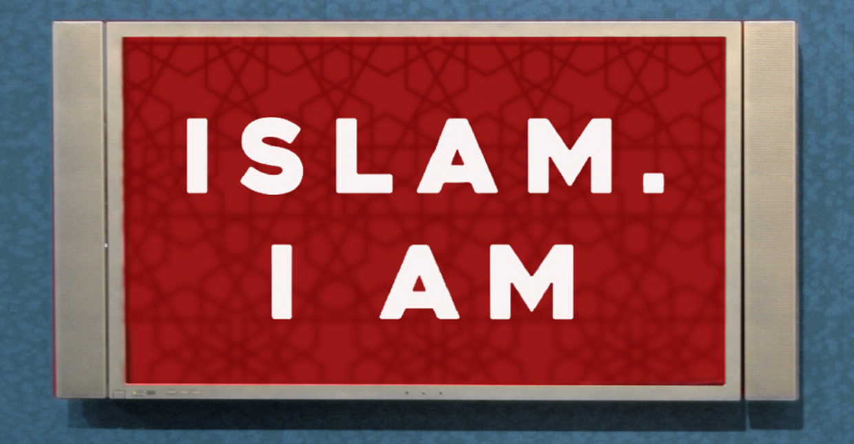 ISLAM. I AM. - Information & Cultural Exchange