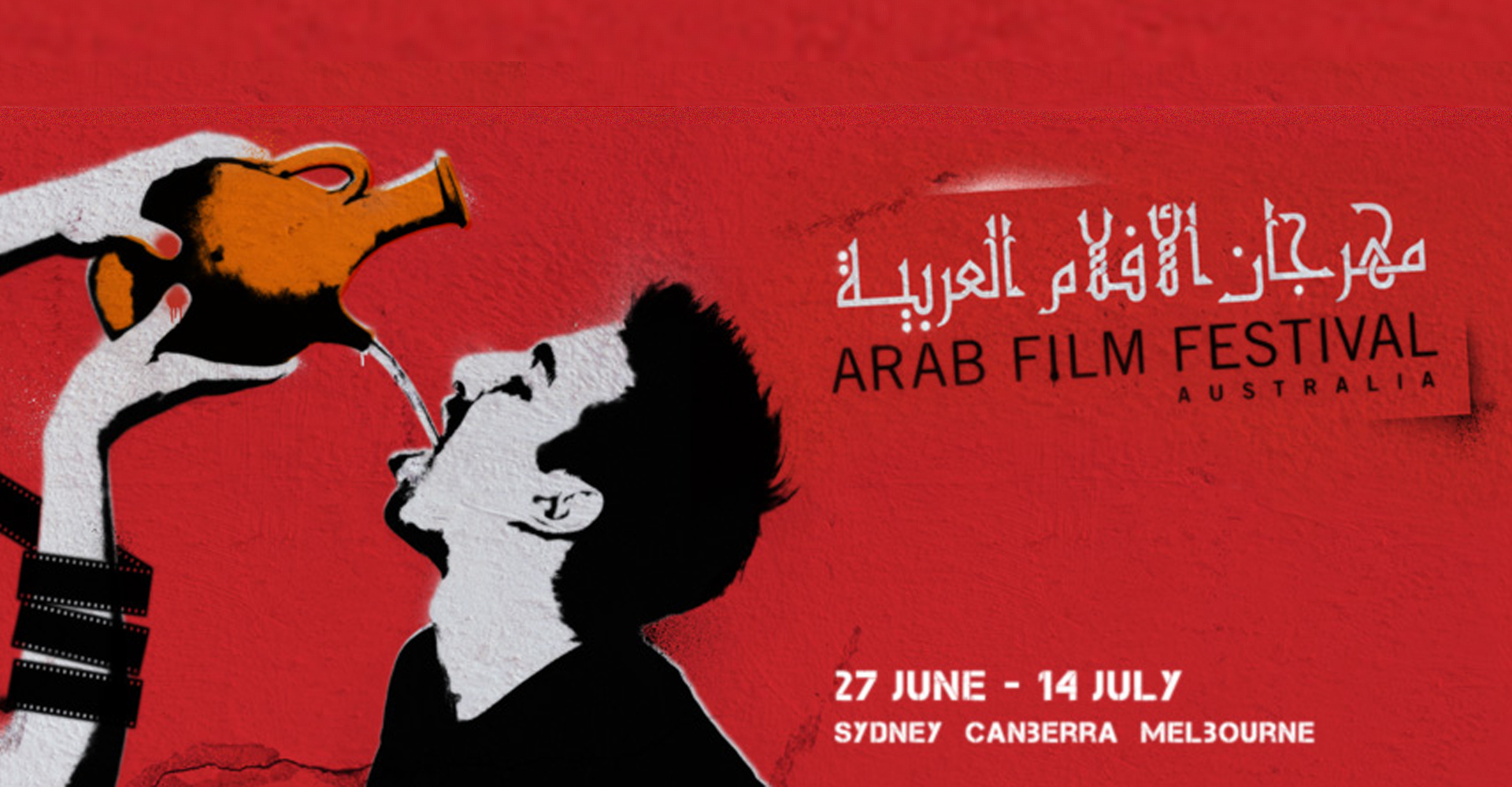 Arab Film Festival Australia (2013) - Information & Cultural Exchange